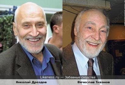 Николай Дроздов и Вячеслав Тихонов