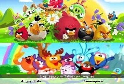 Сердитые птицы (Angry Birds) похожи на Смешариков