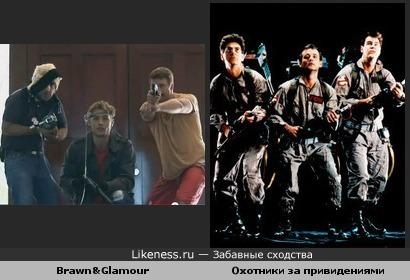 Джастин Хартли с друзьями в комедийном минисериале Brawn&Glamour похожи на Охотников за привидениями