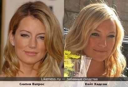 Синтия Ватрос и Кейт Хадсон похожи