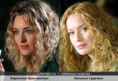 Итальянская актриса Каролина Кресчентини похожа на Наталью Гудкову