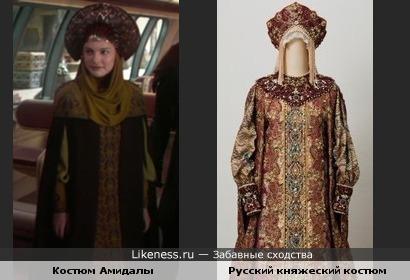 Русская княгиня Амидала