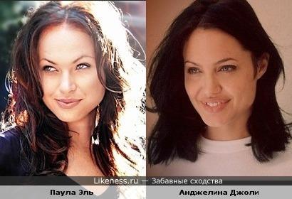Паула Эль похожа на Анджелину Джоли