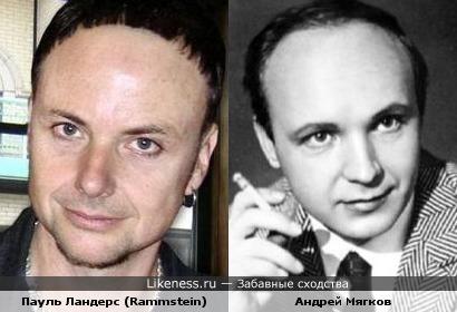Пауль Ландерс похож на Андрея Мягкова