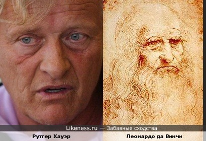 Рутгер Хауэр похож на Леонардо да Винчи