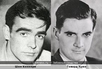 Шон Коннери похож на Говарда Хьюза