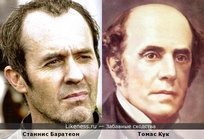 Станнис Баратеон похож на Томаса Кука