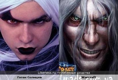 Гоген Солнцев и Warcraft 3