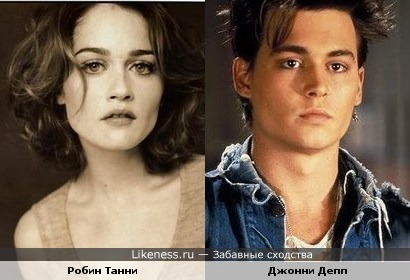 Джонни и Робин очень похожи