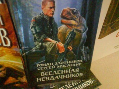 Не единственный случай оказывается)))
