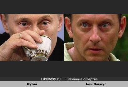 Путин с чашкой похож на Бена из сериала Лост
