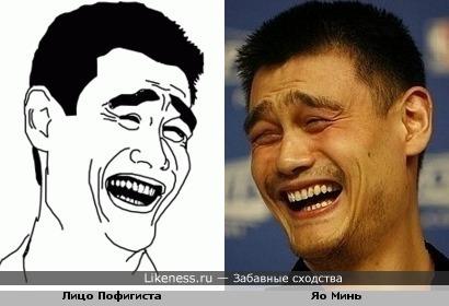 Мемы на Likeness.ru / Обсуждаемые сходства в начале