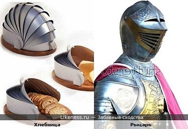 Рыцарь и Хлебница