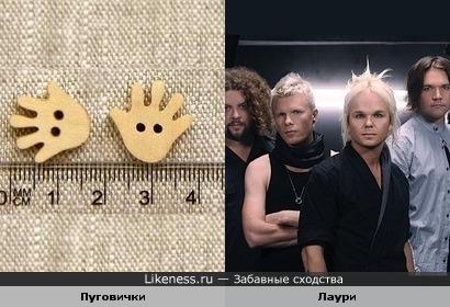 Пуговичка похожа на солиста группы the Rasmus