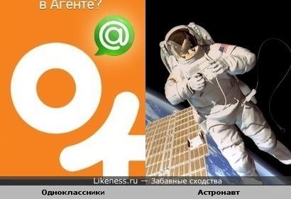 Космические корабли бороздят просторы рунета