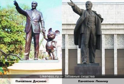 Памятник Диснею похож на Ленина