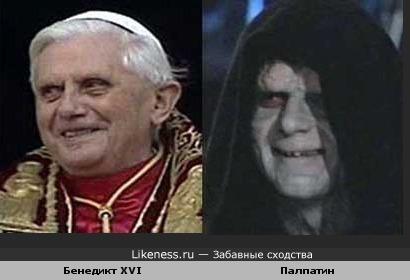 Папа Римский похож на Палпатина