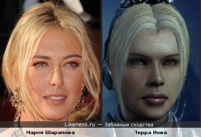 Мария Шарапова похожа на Нову из игры Старкрафт 2