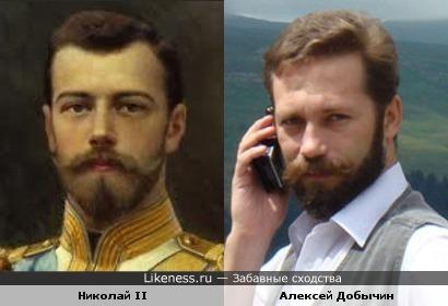 Николай II и его современный клон - монархист Алексей Добычин