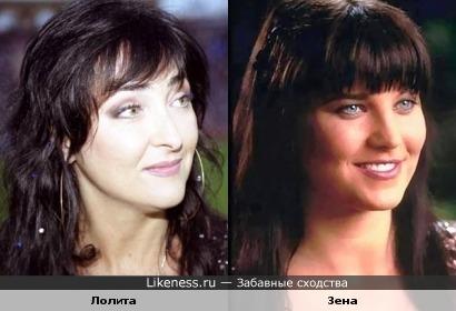 Лолита и Зена похожи.