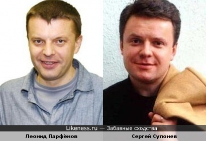 Леонид Парфёнов напоминает Сергея Супонева.