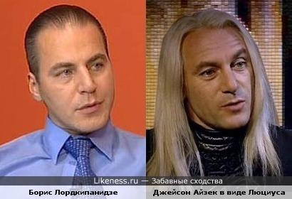 Борис лордкипанидзе похож на джейсона