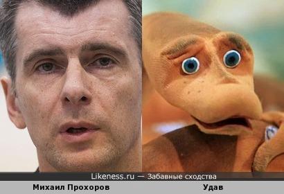 Михаил Прохоров похож на Удава из мульфильма 38 попугаев