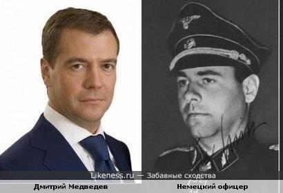 Дмитрий Медведев похож на фашиста