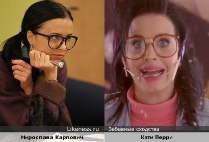Мирослава Карпович похожа на Кэтти)