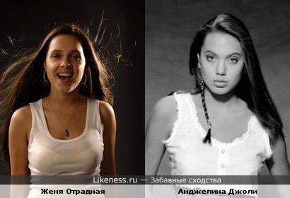 Женя Отрадная похожа на Анджелину Джоли в юности!