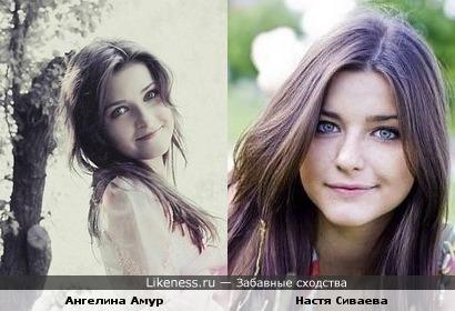 """Ангелина похожа очень на Настю Сиваеву""""!!"""