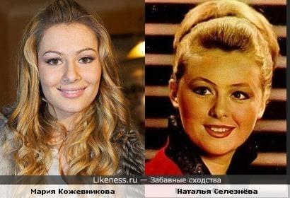 Мне показалось что Маша похожа на Наталью!