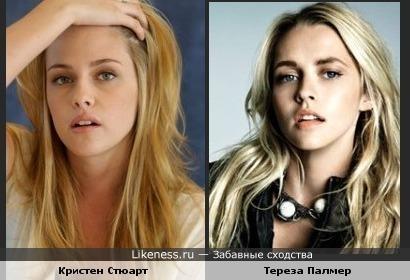 Тереза похожа на Кристен Стюарт