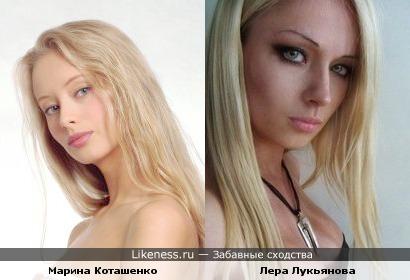 Марина похожа на Леру Лукьянову!