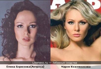 Лена и Маша похожи)
