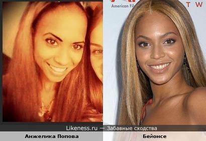 Анжелика Попова глазами и улыбкой напомнила Бейонсе