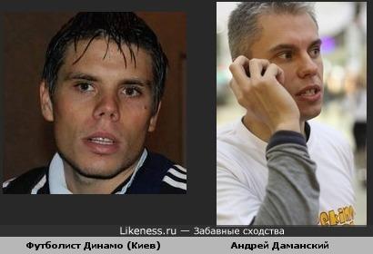 Даманский - Огнен Вукоевич (Динамо Киев)