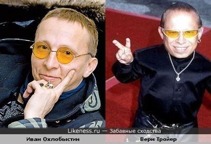Иван Охлобыстин похож на Верна Троейера