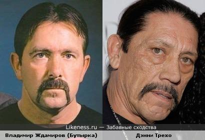 Владимир Ждамиров похож на Дэнни Трехо