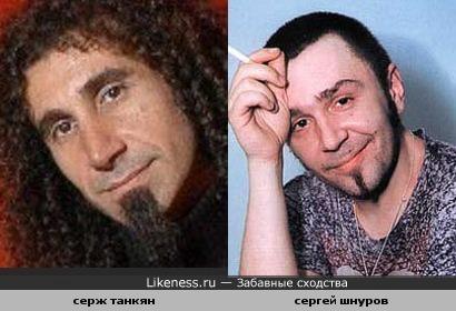 Серж Танкян похож на Сергея Шнурова