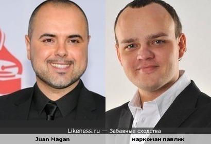 Juan Magan похож на наркомана павлика
