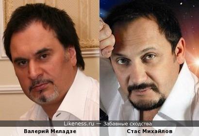 Валерий Меладзе похож на Стаса Михайлова