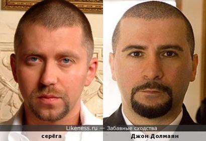 серёга и Джон Долмаян