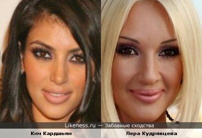 Ким и Лера. Есть что-то общее.