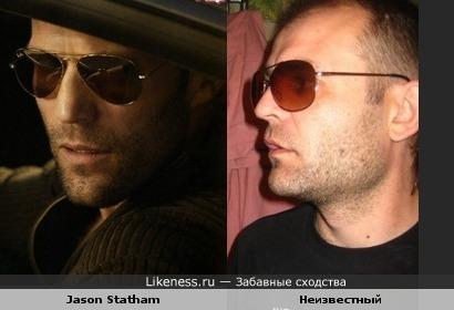 Jason Statham и молодой человек из инета