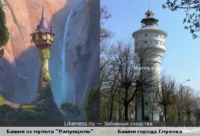 Башня из диснея похожа на башню в городе Глухове( Сумская обл,Украина)