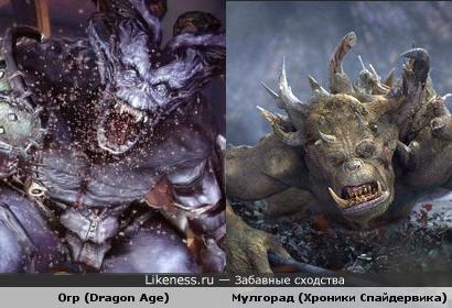 Огр из Dragon Age похож на огра Мулгорада из Хроник Спайдервика