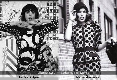 певица Ленка из рекламы Windows 8 напоминает Милу ))