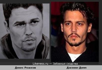 На этом рисунке Денис Рожков похож на Джонни Деппа