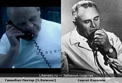 Момент из фильма «Красный дракон» напомнил кадры с Сергеем Королёвым во время запуска корабля «Восток»